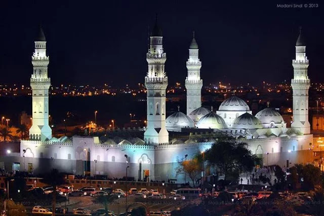 Masjid Quba adalah masjid pertama kali yang ada di dunia