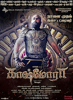 Film Kaashmora (2016) Full Movie
