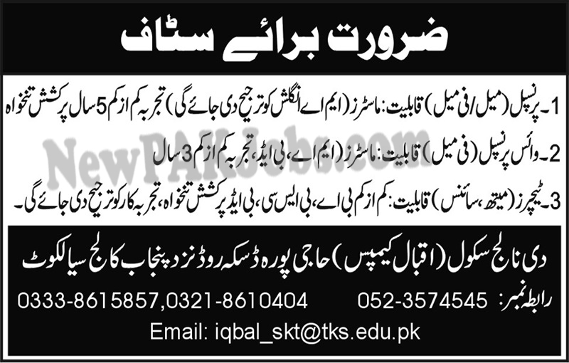 New Private Jobs in The Knowledge School in Sialkot 2018, Teachinng Jobs