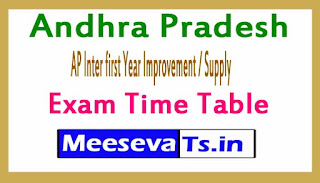 AP Inter first Year Improvement / Supply Exam Time Table 2017