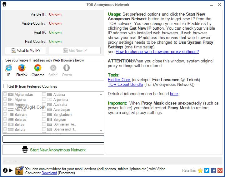 كسر بروكسي عبر برنامج Proxy Mask