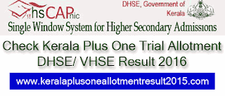 Kerala Plus One (+1) trial allotment result will be published on June 2016, Kerala DHSE/ VHSE trial allotment result published at the official website. Plus one Ekajalakam trial allotment 2016, Kerala Single window admission trial allotment, Check Plus One trial allotment result through Online 2016, Kerala HSE trial allotment list publishing date 2016, VHSE plus one allotment 2016, Plus One trial allotment details, VHSE trial allotment date,