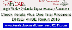 HSCAP Kerala Plus One trial allotment result 2016