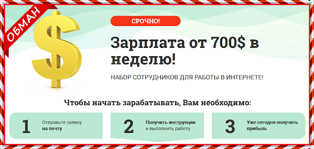 Pro-busines-24.ru, exchange-business.com - Отзывы, развод на деньги, лохотрон.