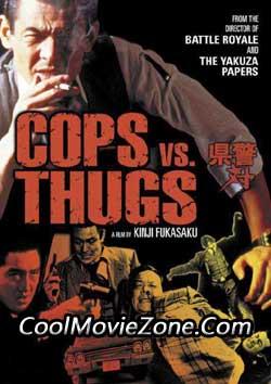 Cops vs Thugs (1975)