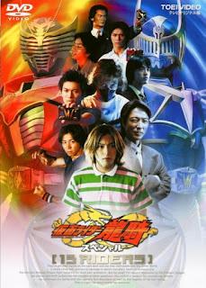 Kamen Rider Ryuki Special: 13 Riders MP4 Subtitle Indonesia