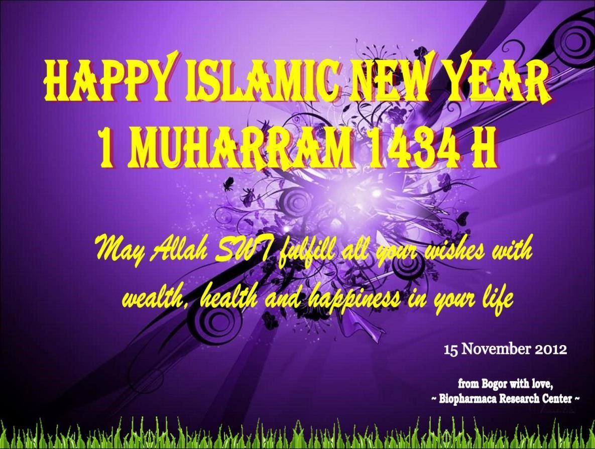 logo tahun baru hijriah