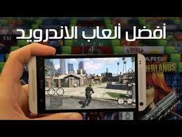 افضل العاب اندرويد 2018 Games Android المجانية من موقع العابي