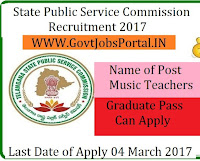 State Public Service Commission Recruitment 2017– 197 Music Teachers