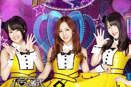 [Lirik+Terjemahan] AKB48 - Dare ga Futari wo Deawaseta no ka? (Siapa Yang Mengizinkan Kita Berdua Bertemu?)