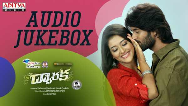 Dwaraka Movie Audio Jukebox Full Songs