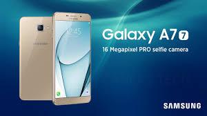 سعر ومواصفات موبايل سامسونج جلاكسي A7 الجديد 2017  Samsung Galaxy A7
