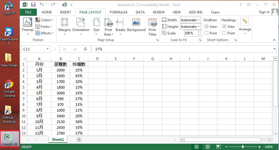Excel圖表 繪製組合圖 Combination Chart 上 自學程式誌