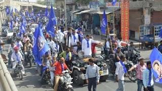 bharat-bandh-13-roaster-protest