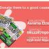 Gerakan Donasi Buku SBMPTN untuk Pelajar Kurang Mampu