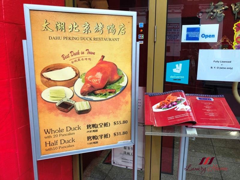 melbourne chinatown dahu peking duck restaurant review