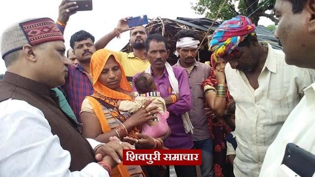 भावखेडी पहुंचे सांसद डॉ केपी यादव, कमलनाथ सरकार पर साधा निशाना | Shivpuri News