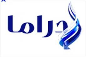مشاهدة,قناة,صدي البلد دراما,بث مباشر,اون لاين,بدون تقطيع,El Balad Drama TV Live