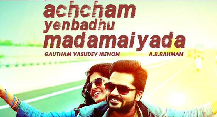 Achcham Yenbadhu Madamaiyada Movie Download