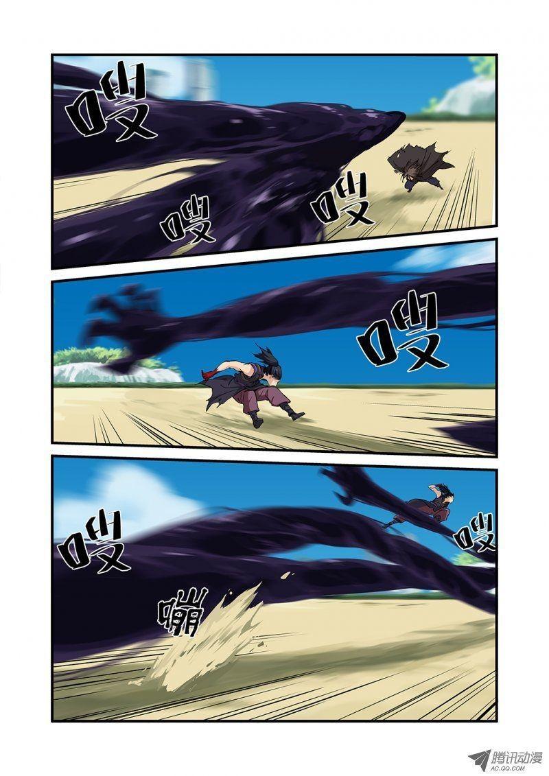 Dilarang COPAS - situs resmi www.mangacanblog.com - Komik xian ni 026 - chapter 26 27 Indonesia xian ni 026 - chapter 26 Terbaru 7|Baca Manga Komik Indonesia|Mangacan