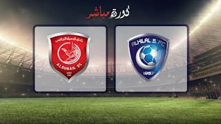 مشاهدة مباراة الهلال والدحيل بث مباشر 12-03-2019 دوري أبطال آسيا