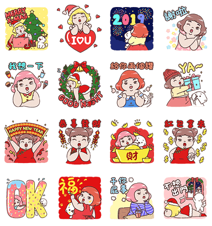 [BIG] MR.HH Year-End Stickers