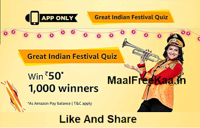 Great Indian Festival Contest