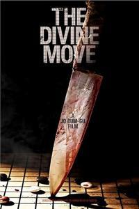 Poster The Divine Move