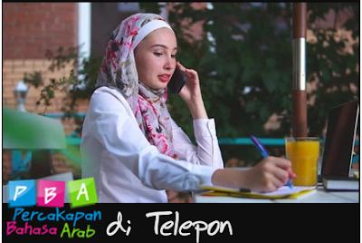 Percakapan Bahasa Arab di Telepon