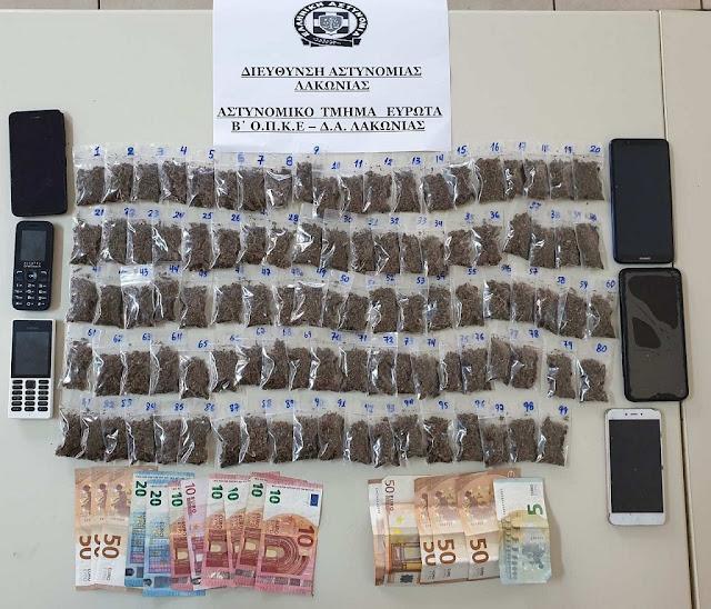 Συνελήφθησαν 4 άτομα με 101 συσκευασμένες ποσότητες κάνναβης στη Λακωνία