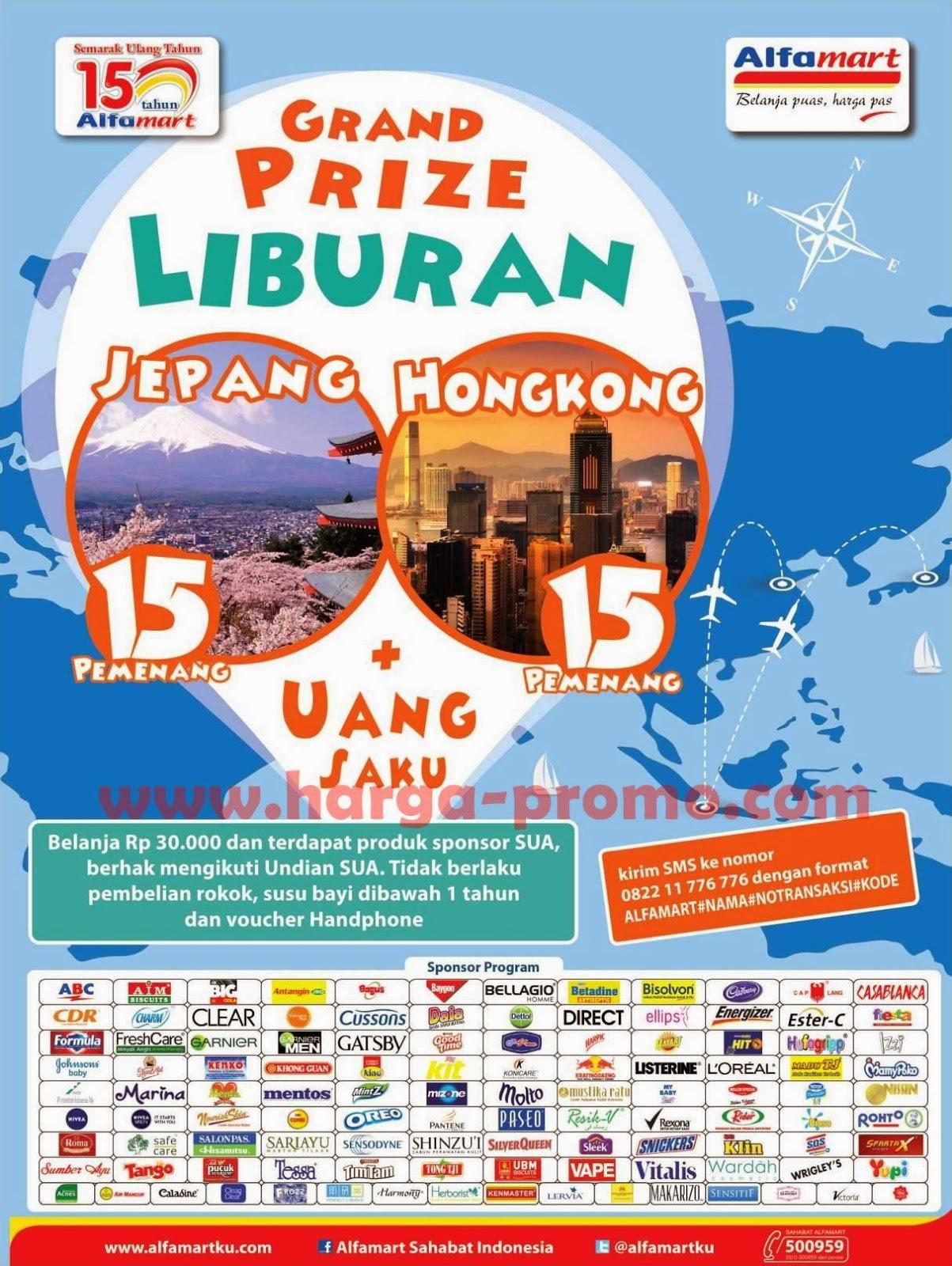 Promo Alfamart 2013 Katalog Harga Promo Jsm Alfamart Akhir Pekan 12 14 Harga Promo Katalog Alfamart Promo Alfamart Terbaru Periode 16 31