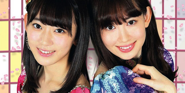 http://akb48-daily.blogspot.com/2016/03/miyawaki-sakura-kojima-haruna-being.html