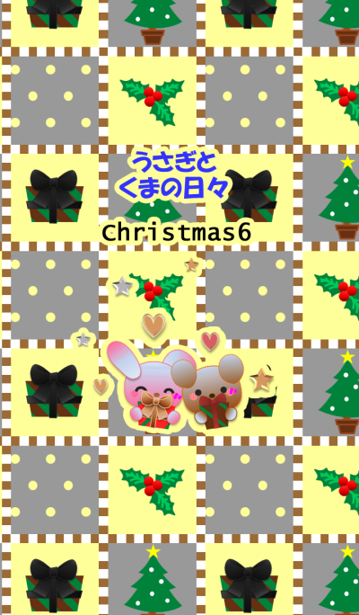 Rabbit and bear daily<Christmas6>