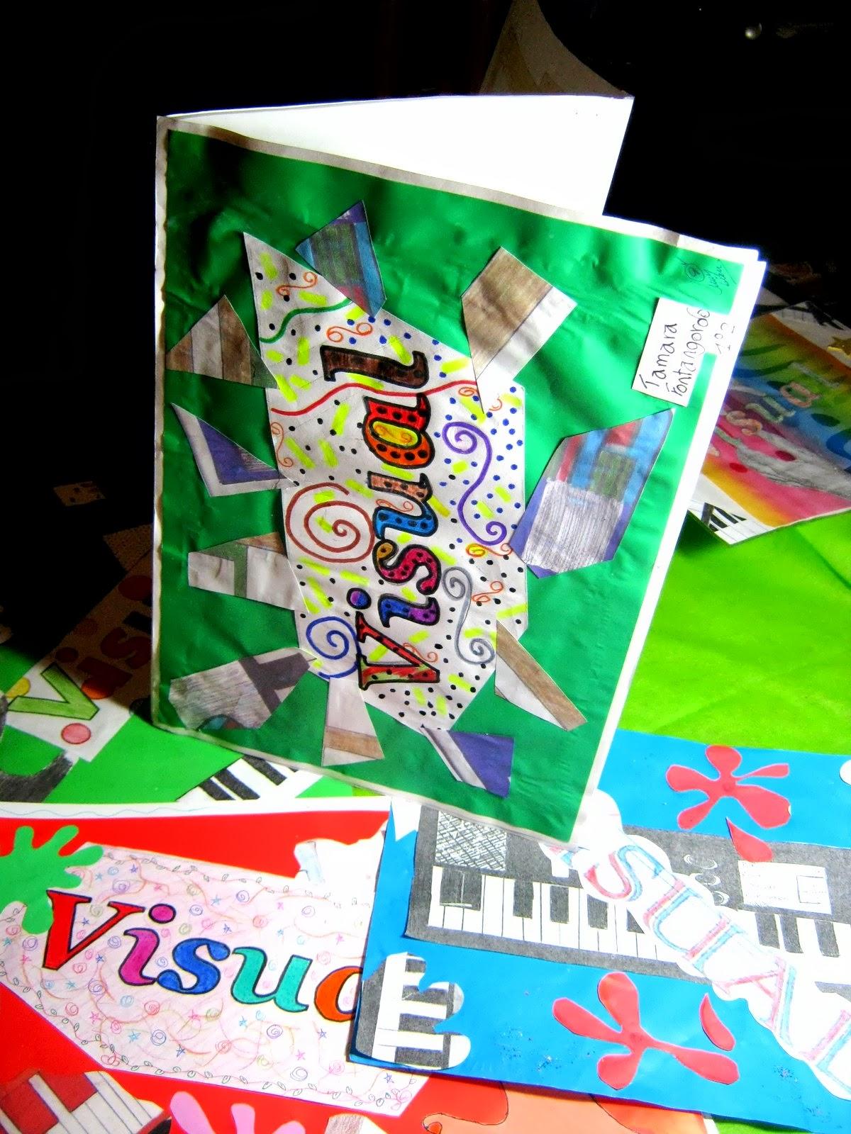 Imagenes de caratulas de artes plasticas y visuales imagui for Caratulas de artes plasticas para secundaria