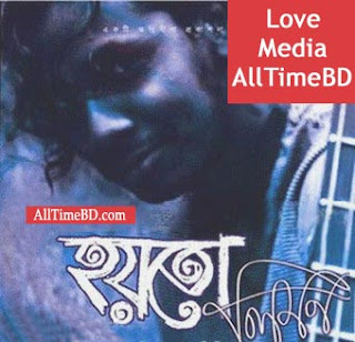 Hoyto by Lemon 2011 Eid album Bangla mp3 song free download