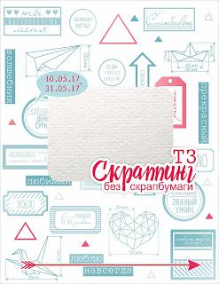http://ckvorets.blogspot.ru/2017/05/10-310517.html