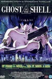 Ghost In The Shell 2017 Hollywood Full English Movie Download HDCAM 300mb