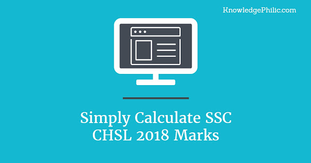 Simpy Calculate SSC CHSL 2018 Marks