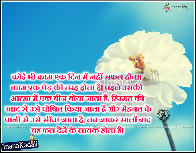 Here is a Latest Hindi Language Attitude Quotes and Messages Online, Hindi New Attitude Quotes for Boys, Hindi Facebook Attitude Cover Images, Attitude Shayari with Girls Images, Hindi Awesome Attitude Quotes Free Online, Nice Hindi Attitude Sayings with images. Hindi Attitude SMS and Status in Hindi, Whatsapp Profile Images with Hindi Attitude Quotes online.