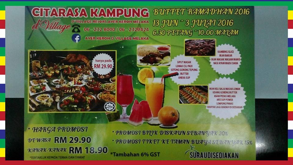 d-village buffet ramadhan 2016