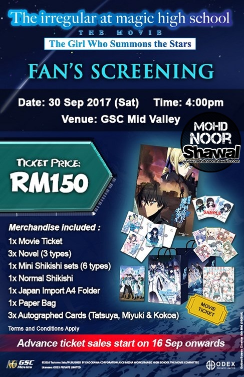 (SPECIAL) The Irregular at Magic High School: The Girl who Summons the Stars Fan Screening