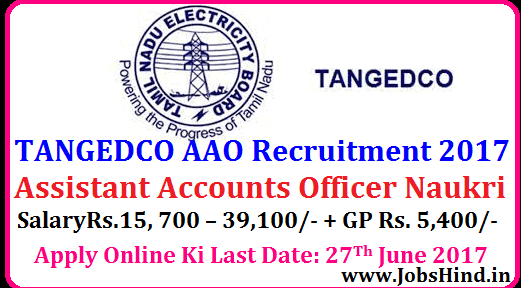 TANGEDCO AAO Recruitment 2017