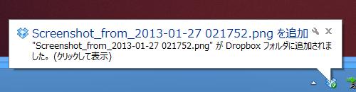 ファイル名に気をつけよう -5