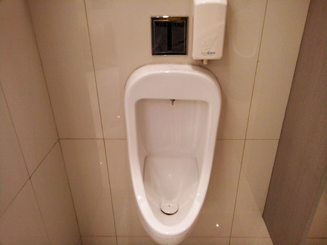 Toilet Mall Yang Ngeselin