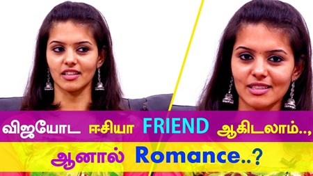Easy to FRIEND with VIJAY.., But ROMANCE..? Swatishta | Nee Thaan En Pulla Album