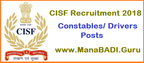 TS Jobs, Central jobs, Police Jobs, CISF, Central Industrial Security Force, Constable jobs, All India Jobs