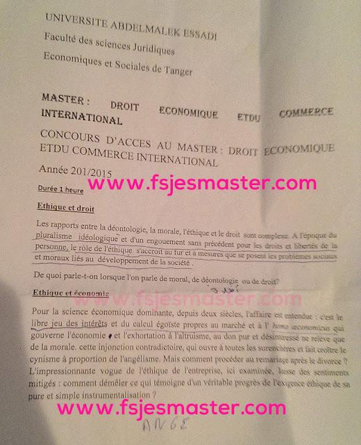 Master Droit Economique et du Commerce International