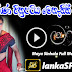 Maya Sinhala Full Movie HD WATCH HERE - Ranjan Ramanayake films