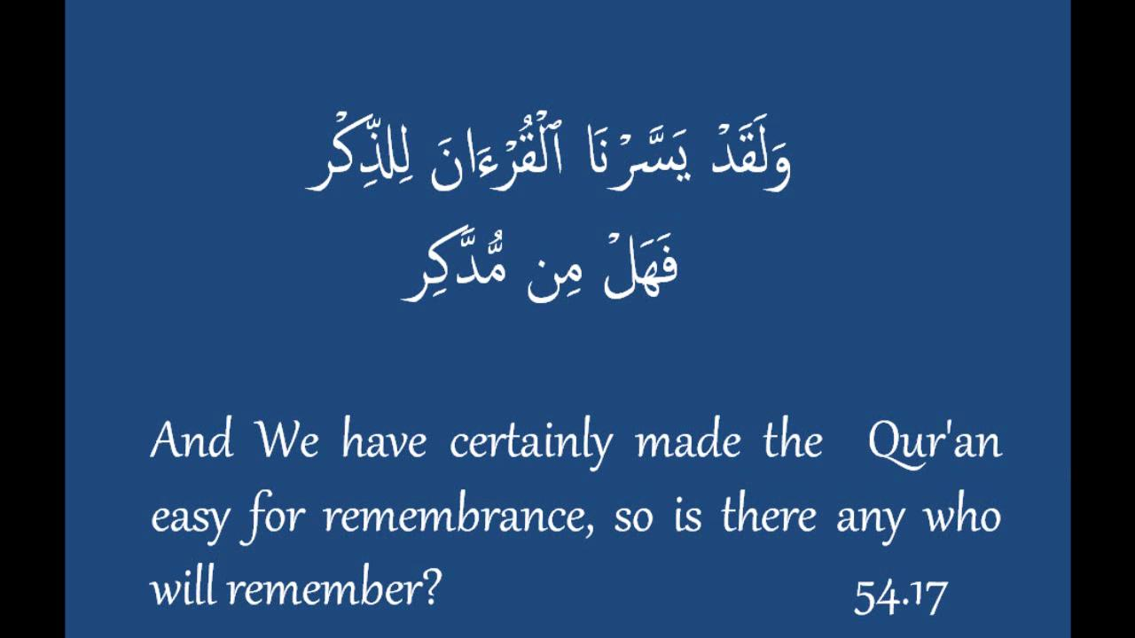 Sabr Quotes Wallpaper Gallery Quran Verses In Arabic And English