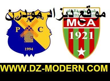 موعد توقيت وتاريخ مشاهدة مباراة مولودية الجزائر ونادي أتلتيك بارادو اليوم match pac vs mca